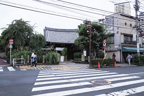 2019.09.16. Ueno Sakuragi