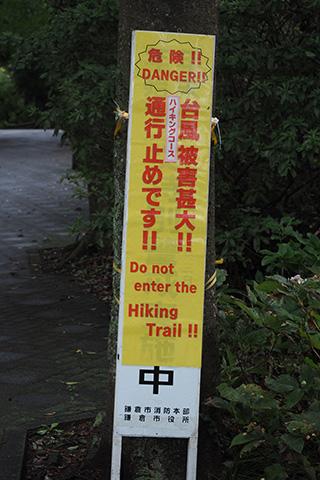 2019.09.18. Jyouchiji